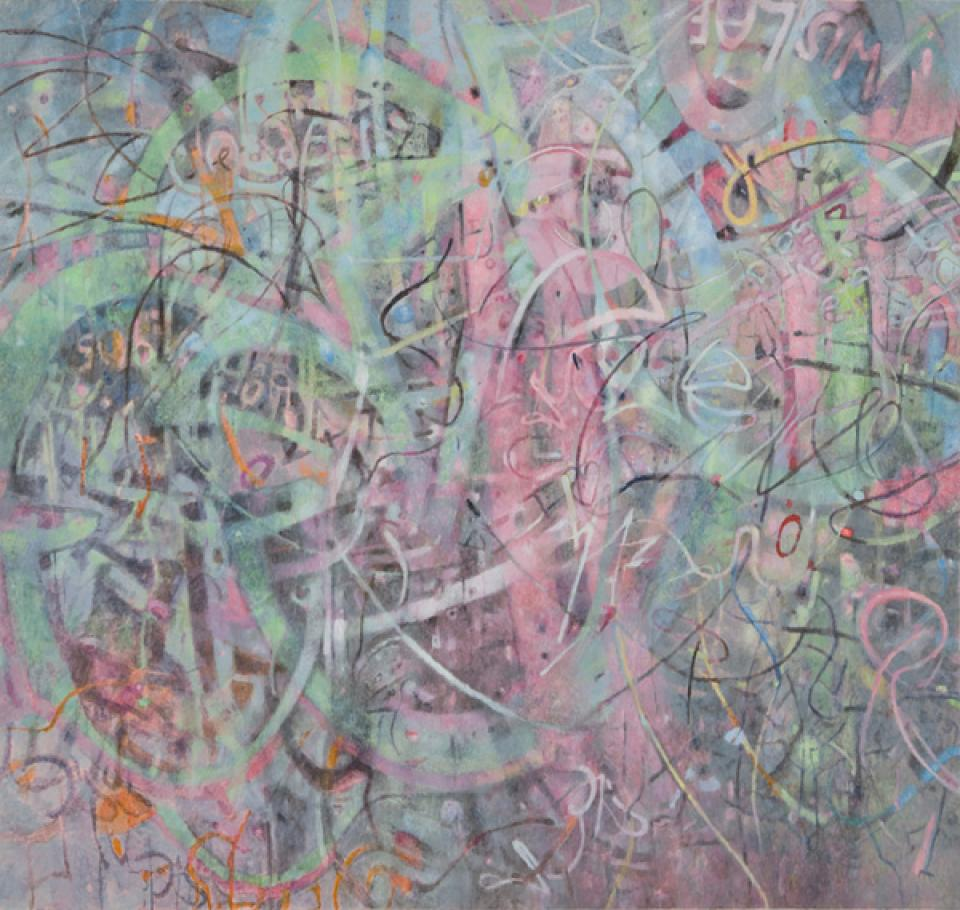 Gleam: Looming Signs # 03 // Pink, 2009,Acryl auf Leinwand,190 x 200 cm